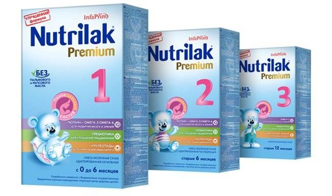 Выбираем детскую смесь нутрилак (nutrilak)