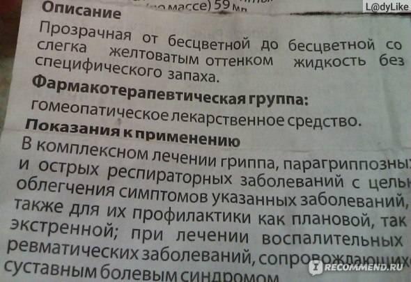 Афлубин в тольятти