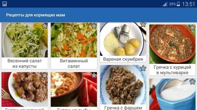Майонез при грудном вскармливании: можно ли кормящим, разрешено ли кушать в первый месяц домашний в салатах, почему нельзя