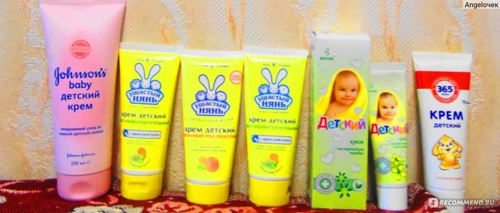 Косметика для новорожденных - какую выбрать и рейтинг лучших, натуральная, уходовая и безопасная для малышей, список необходимого