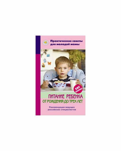 Топ 10 книг и альбомов о развитии малышей до года