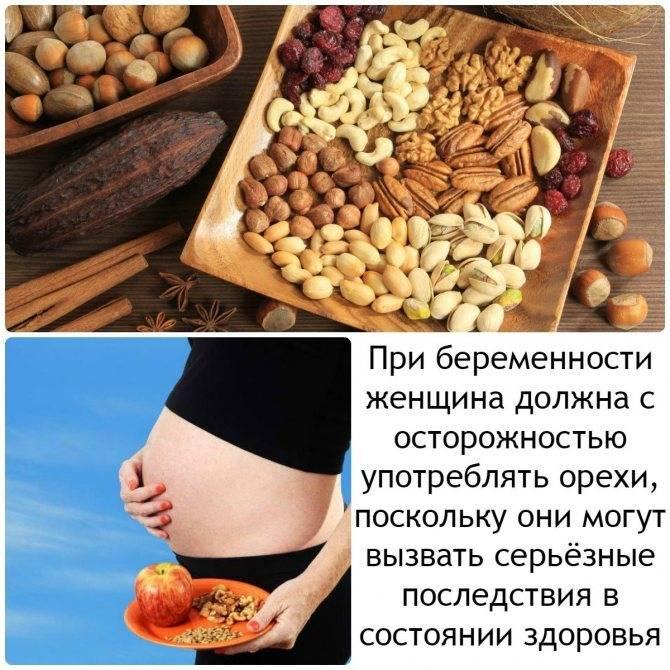 Можно ли мёд при беременности: полезные свойства и противопоказания