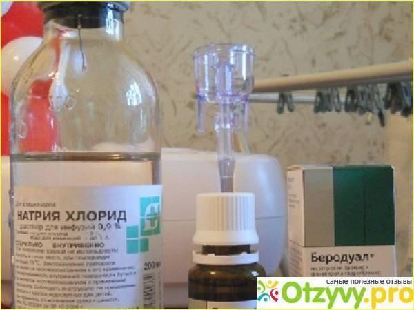 Физраствор при насморке у детей: лечение натрием хлоридом новорожденных и грудничков, сколько капать в нос