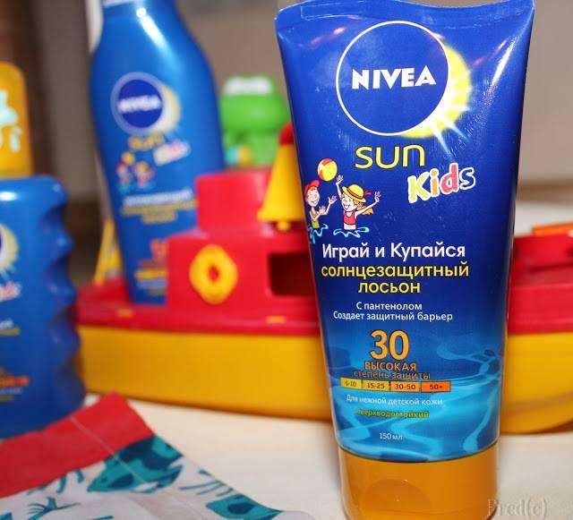 ☀️лучшие солнцезащитные кремы для детей на 2021 год