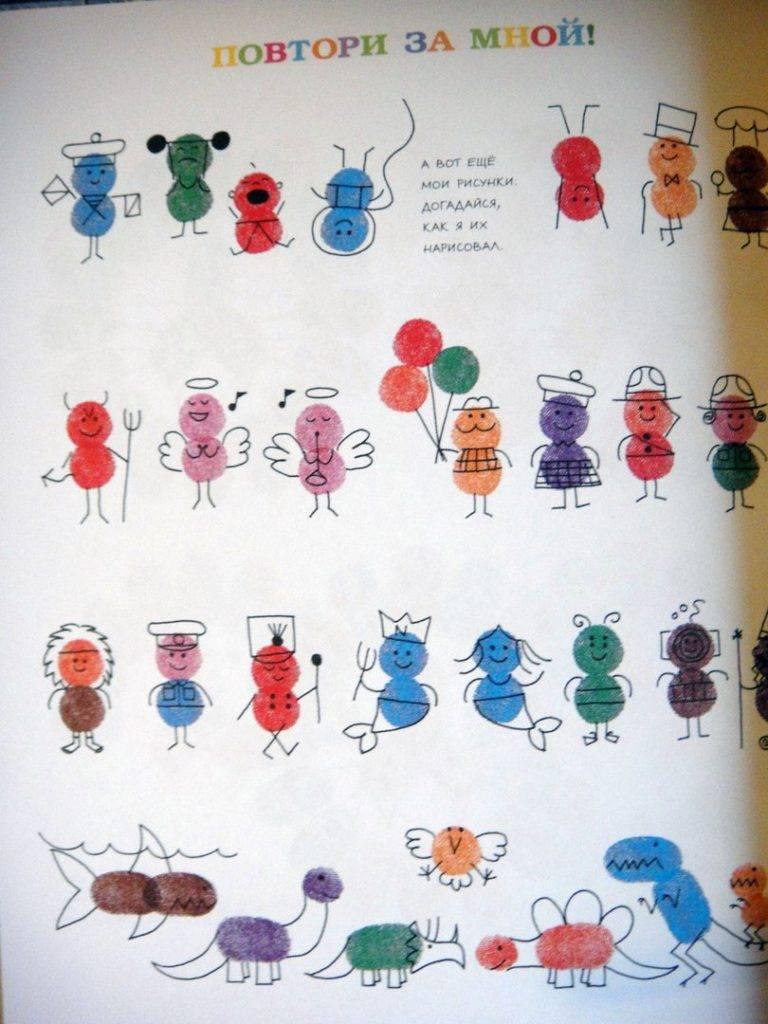 Веселые рисовалки от знаменитого Эда Эмберли