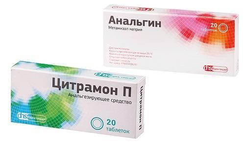 Можно ли принимать одновременно анальгин и цитрамон? – медицинский портал