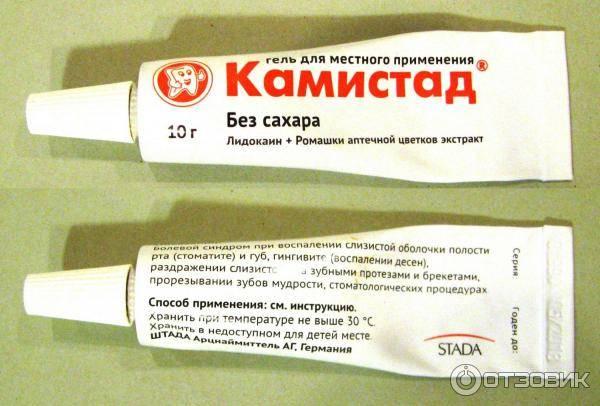 Топ препаратов от боли в коленях