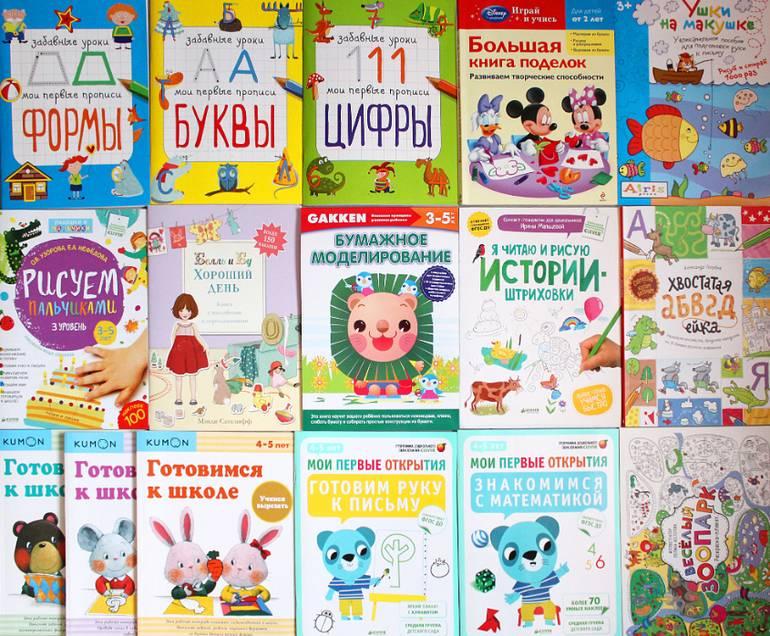 Книги для детей 3 - 4 лет. список лучших сказок и стихов русских авторов – жили-были