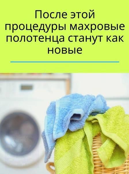 Как стирать детские вещи для новорожденных в стиральной машине: правила, лучшие средства