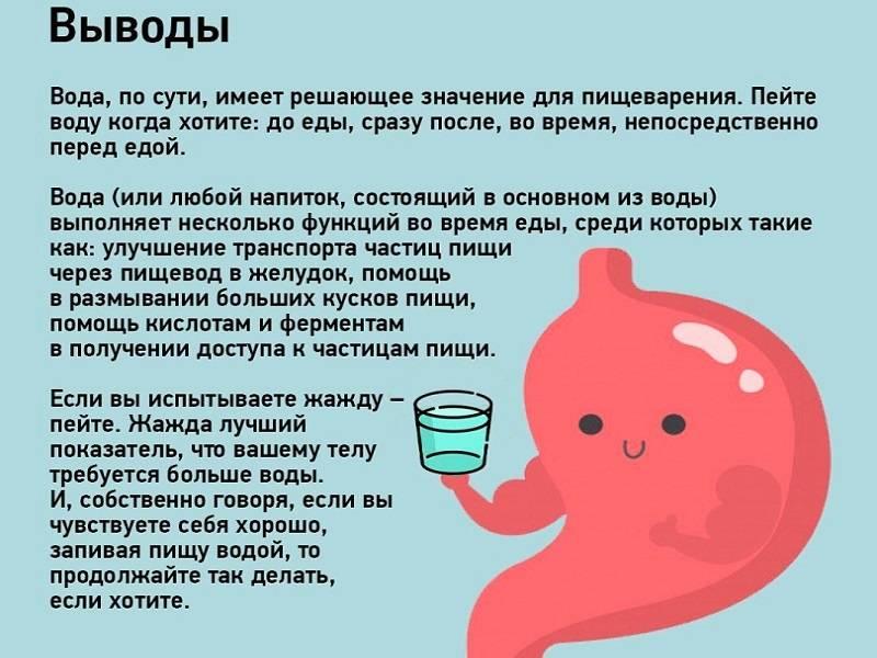 Сильно хочется пить на поздних сроках беременности - это нормально или нет? | новая аптека