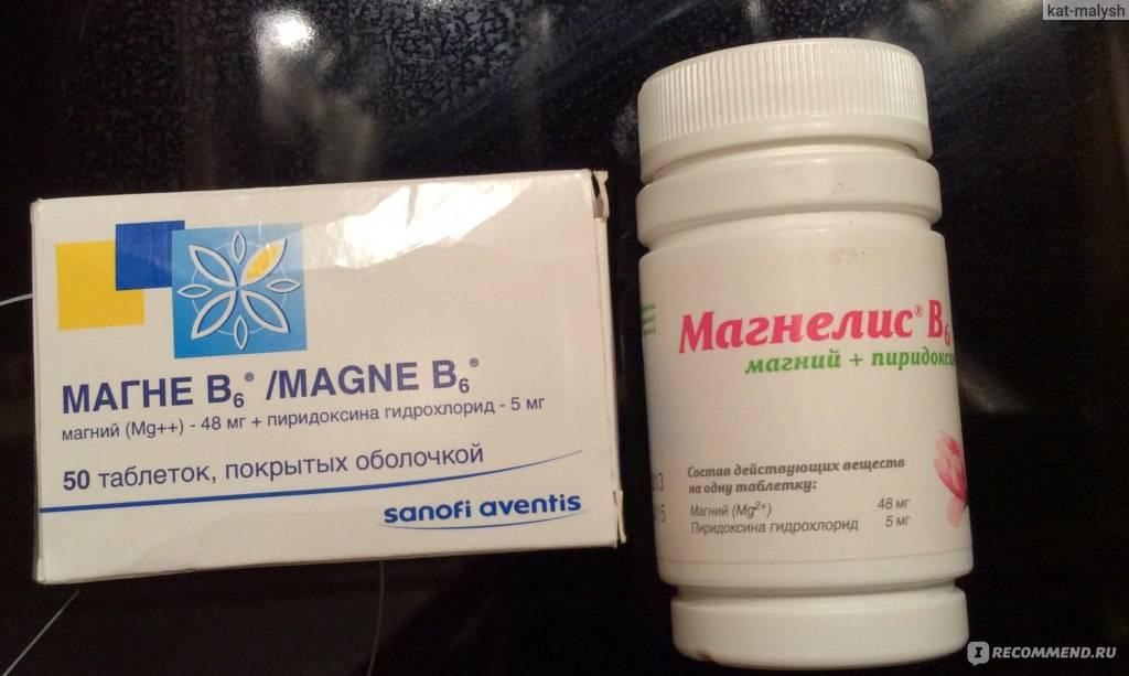 Магне b6 форте - инструкция по применению, описание, отзывы пациентов и врачей, аналоги