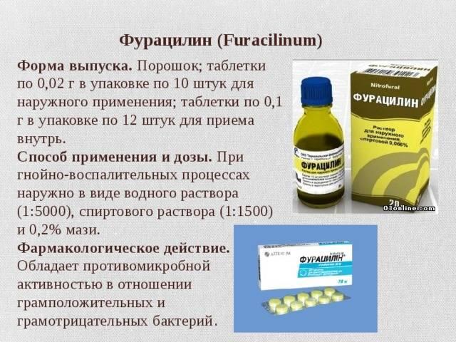 Чем лечить насморк и першение в горле без температуры