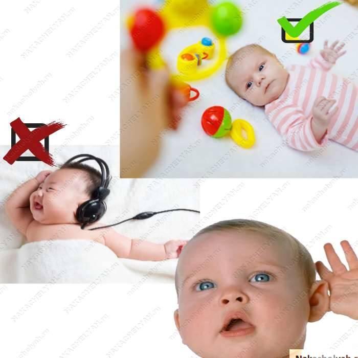 Когда новорожденные начинают видеть и слышать: этапы развития слуха и зрения