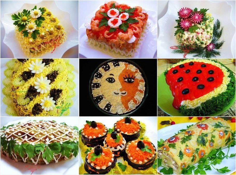 Салаты на летнее день рождения: самые вкусные рецепты. топ - 20 популярных