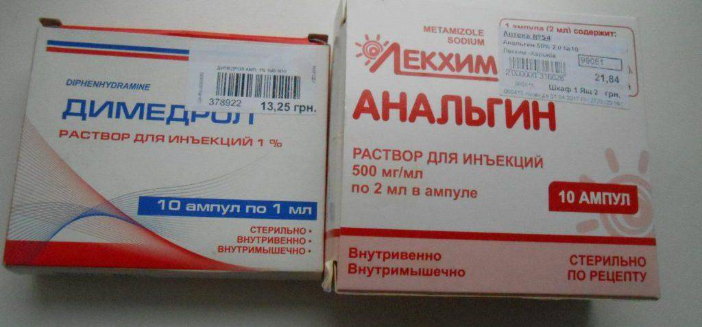 Литическая смесь для детей: дозировка в таблетках, ампулах (состав)