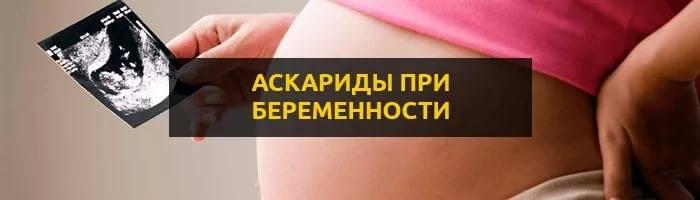 Как сказывается коронавирус на беременности. новые данные