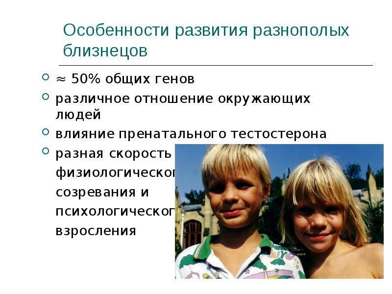 Как нужно воспитывать двойняшек, чтобы вырастить их полноценными личностями - детская психология