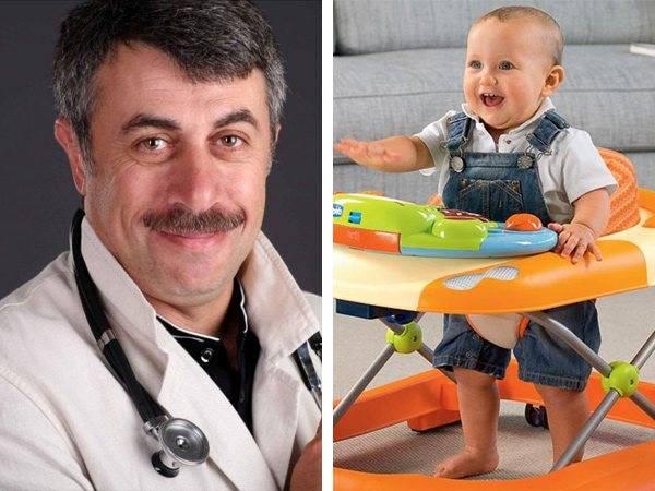 Доктор комаровский о ходунках: все «за» и «против»