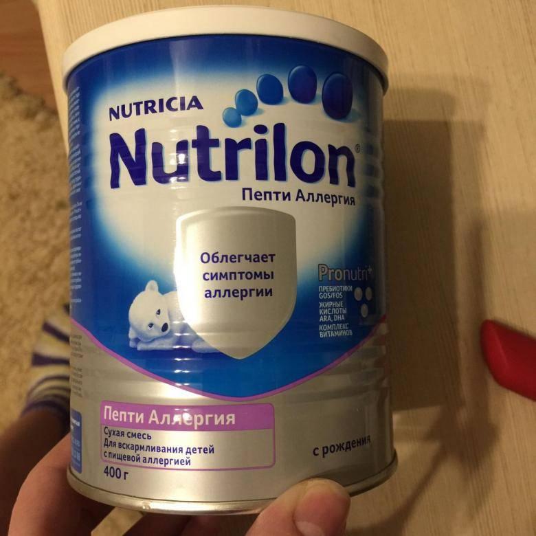 Молочная смесь nutricia nutrilon пепти аллергия сухая смесь с рождения для детей с пищевой аллергией  — отзывы