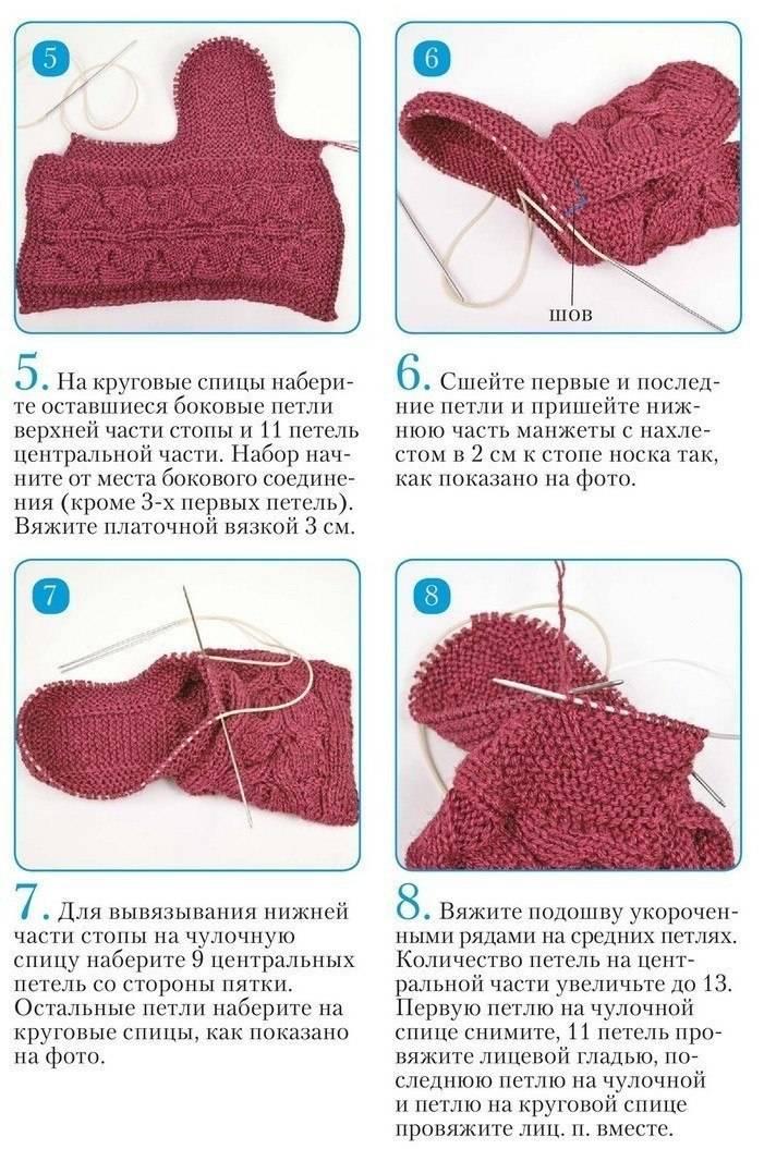 Пинетки для новорожденных малышей спицами: что можно связать для первой обуви малышам