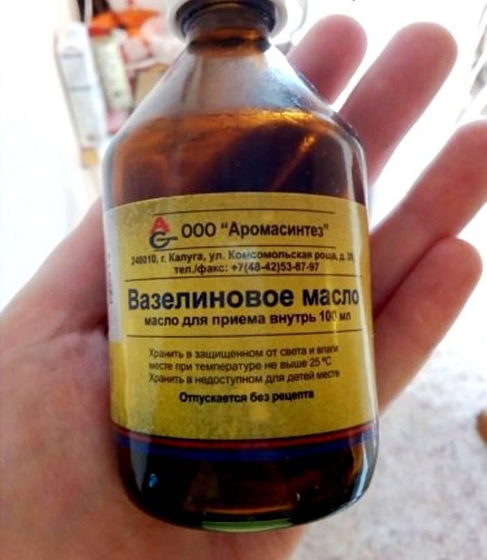 Вазелиновое масло 100 мл   (ивановская фармацевтическая фабрика) - купить в аптеке по цене 70 руб., инструкция по применению, описание, аналоги