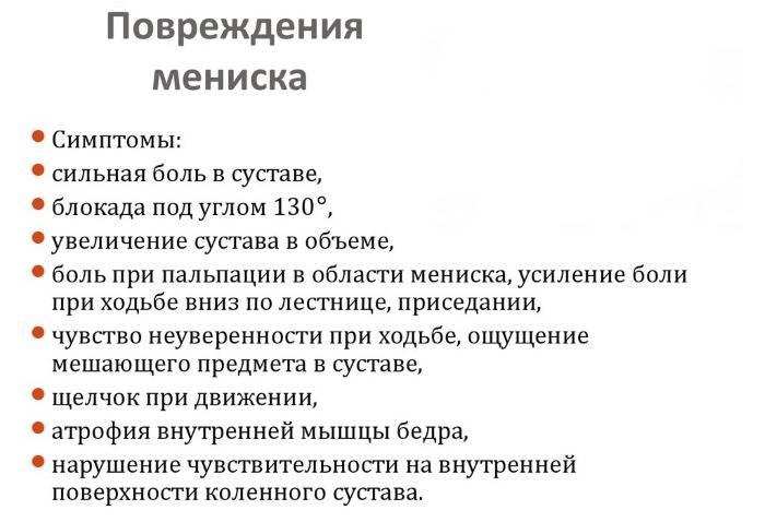 """Видеолекция """"кинезиология приседаний"""""""