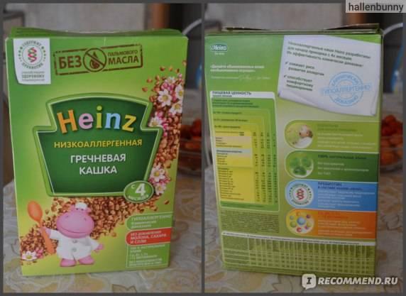 Гречневая каша для ребенка: на молоке, на воде, для прикорма, пошаговые рецепты с фото