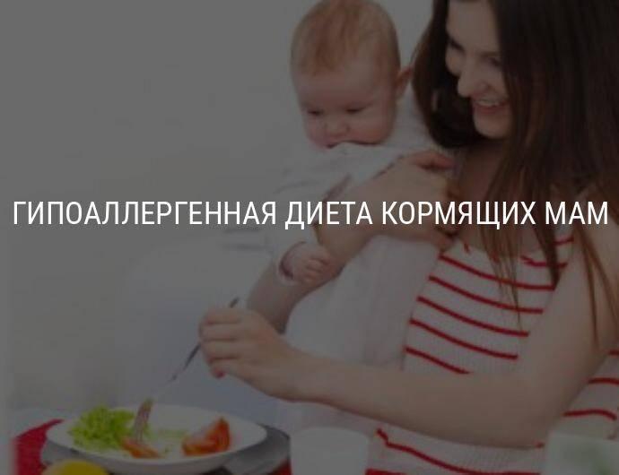 Полезная выпечка для кормящих мам: рецепты приготовления