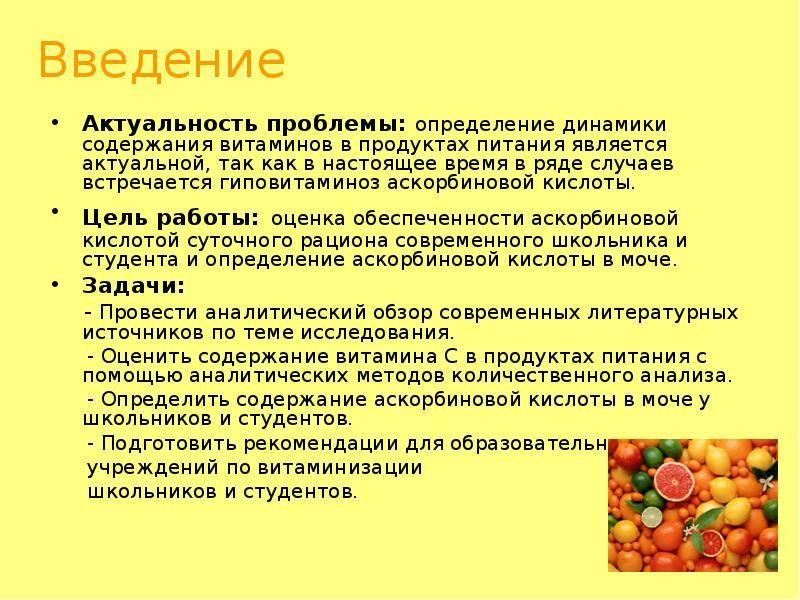 Аскорбиновая кислота драже 100 шт  (сесана ооо) - купить в аптеке по цене 31 руб., инструкция по применению, описание