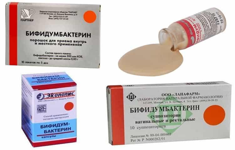 Наринэ биомасса ацидофильных лактобактерий