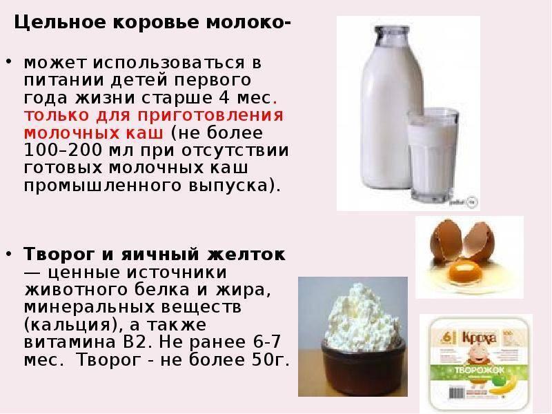 Можно ли пить кефир в период грудного вскармливания