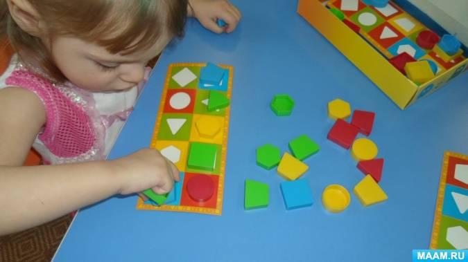 Картотека дидактических игр по сенсорному развитию детей раннего возраста