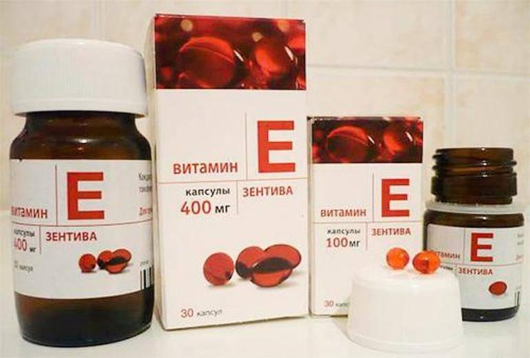 Полезны ливитамины аие длякожи?