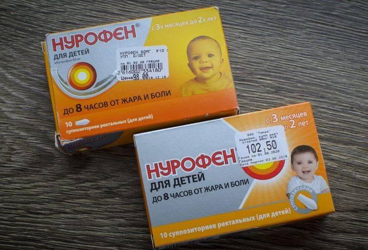 Обезболивающее для детей в виде суспензии 200 мл с ибупрофеном