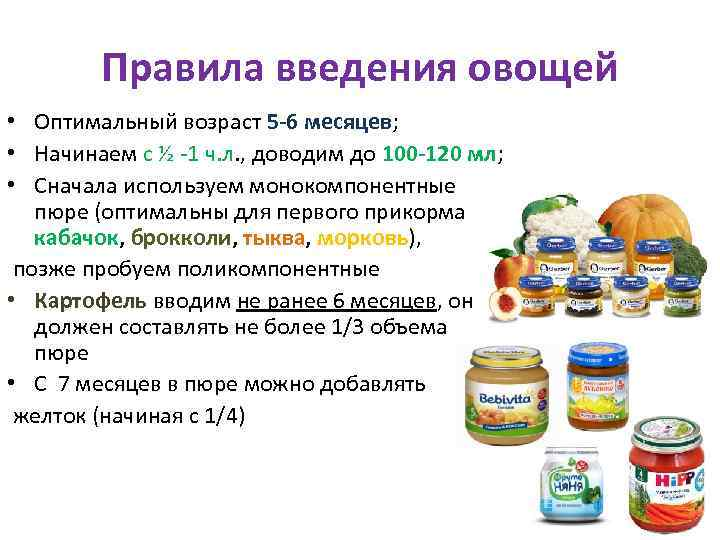 Морковное пюре для грудничка с какого возраста давать и рецепт морковного пюре для грудничка: сколько варить морковь, как вводить в прикорм stomatvrn.ru