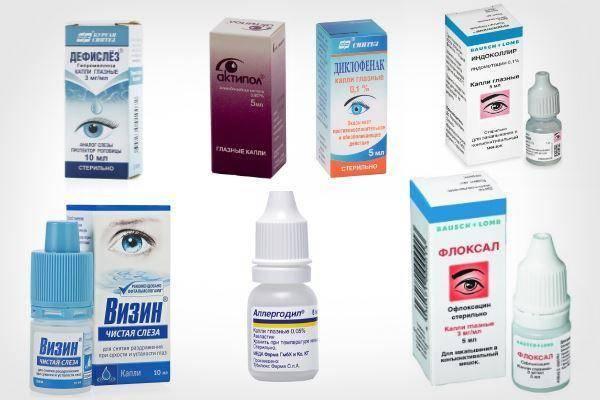 Капли от аллергии для детей от 1 года и новорожденных: список антигистаминных средств в нос