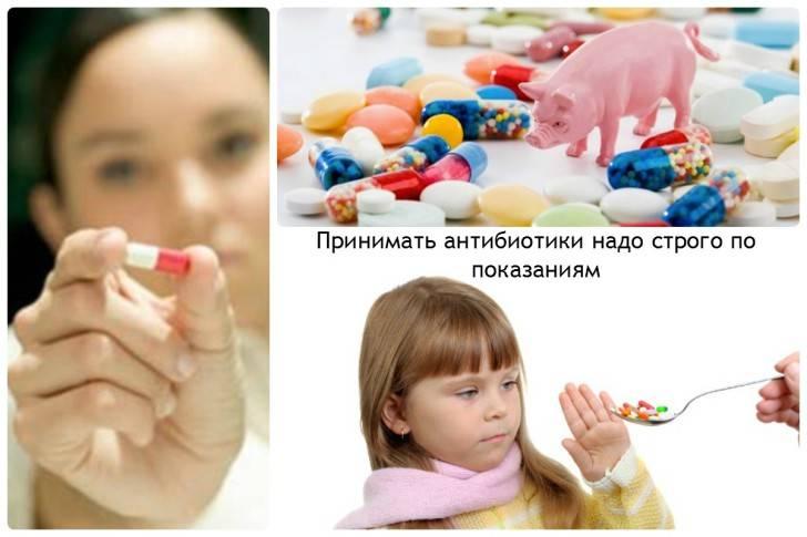 Последствия частого употребления антибиотиков