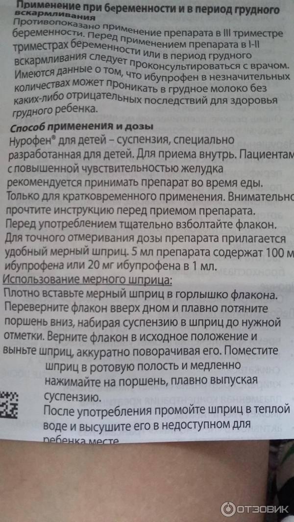 Топ-10 глистогонных препаратов - рейтинг хороших средств 2021