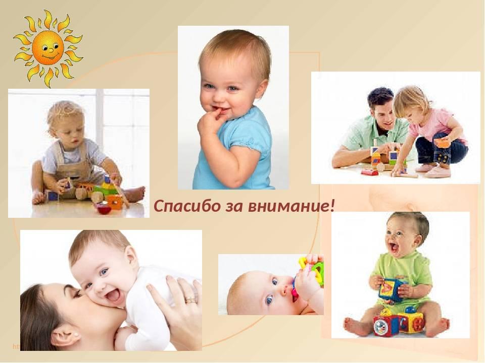 Воспитание любовью - метод естественного воспитания детей от 0 до 1 года.