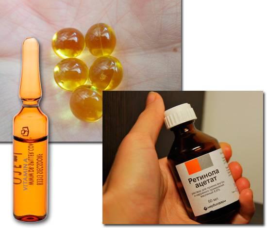Альфа-токоферола ацетат (витамин e)