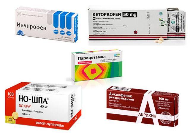 Обезболивающее при грудном вскармливании: какие можно пить таблетки от боли