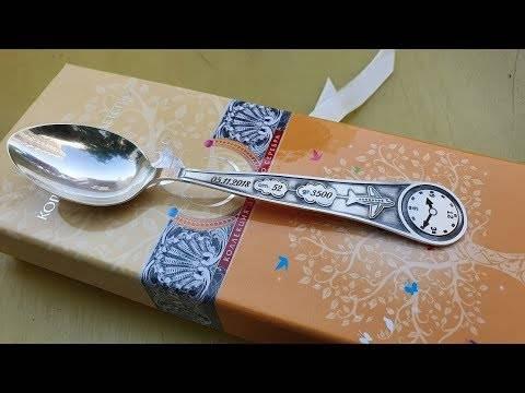 Серебряные детские ложки на первый зуб: сохраняем верность традициям