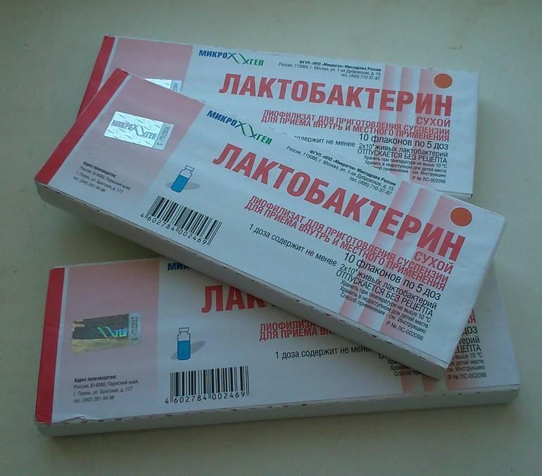 Лактобактерин сухой в санкт-петербурге - инструкция по применению, описание, отзывы пациентов и врачей, аналоги
