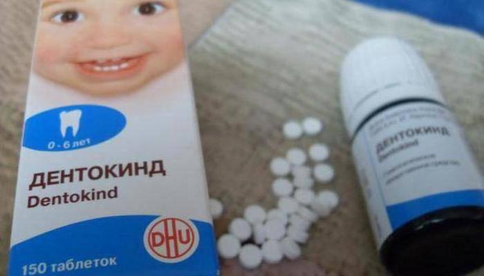 Дентокинд аналоги и цены - поиск лекарств