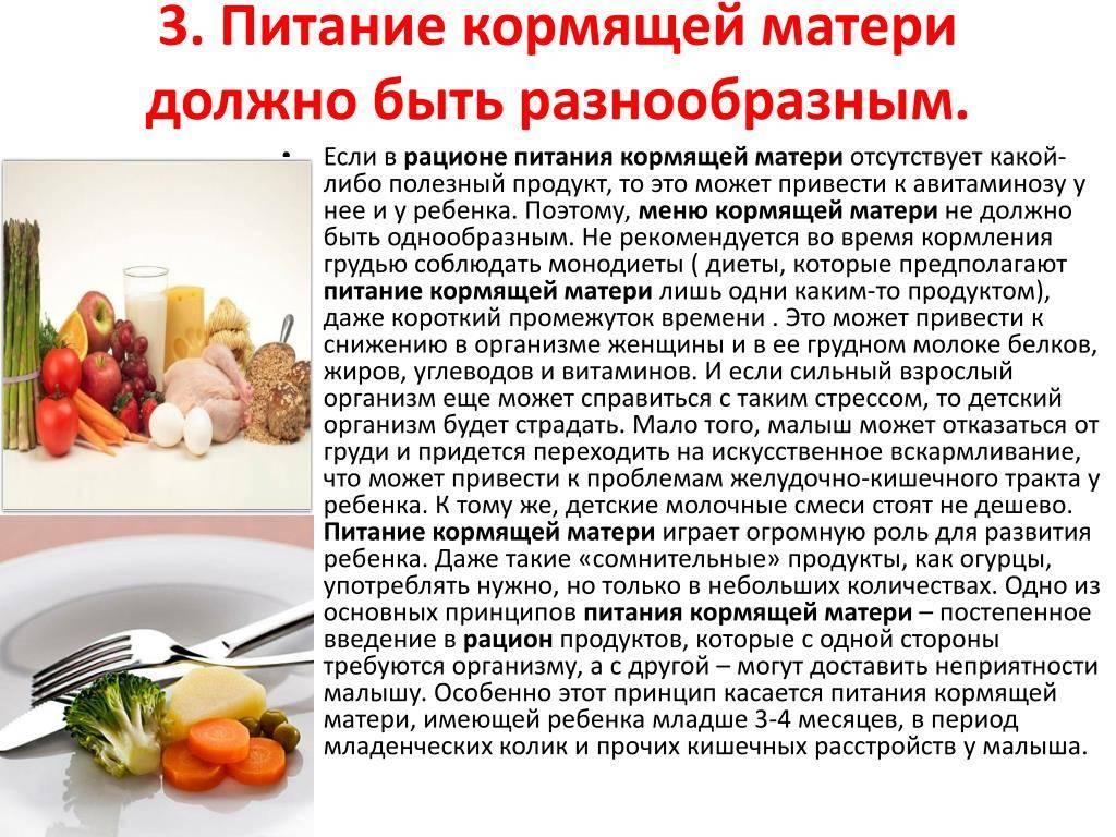 Какие супы разрешены кормящим мамам?