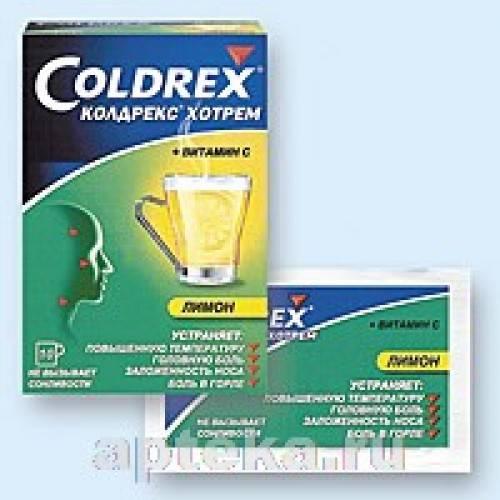 Колдрекс хотрем в перми - инструкция по применению, описание, отзывы пациентов и врачей, аналоги