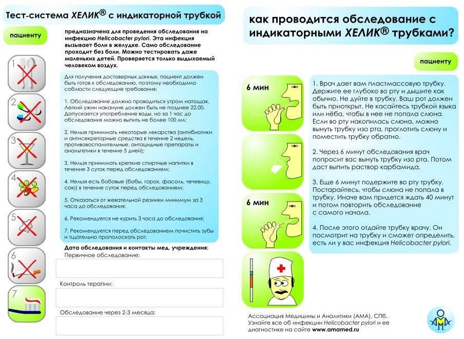 Неинвазивный пренатальный тест спб, нипт prenatest, пренатест сдать, выгодные цены | медицинский центр - медпросвет