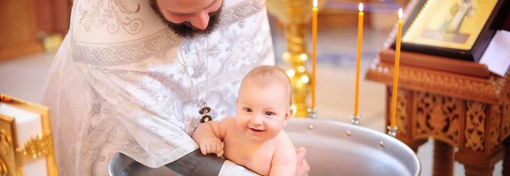 Стоимость и как проходит таинство крещения ребенка, правила для родителей