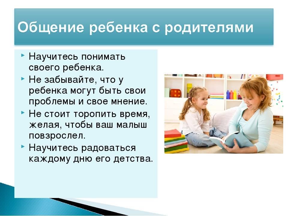 Ребенок в 7 месяцев (календарь развития)
