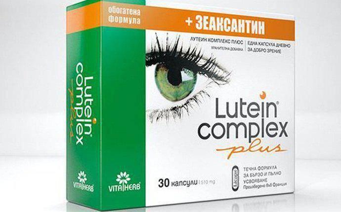 14 лучших витаминов для глаз - рейтинг 2021